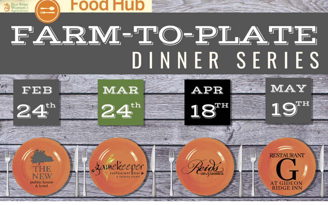 Farm to Plate Dinner Series